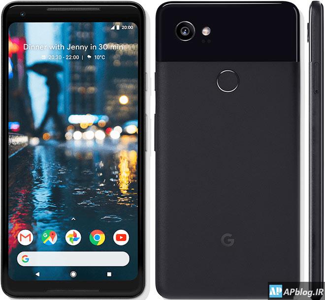 گوگل پیکسل 2 ایکسال (Pixel 2 XL)