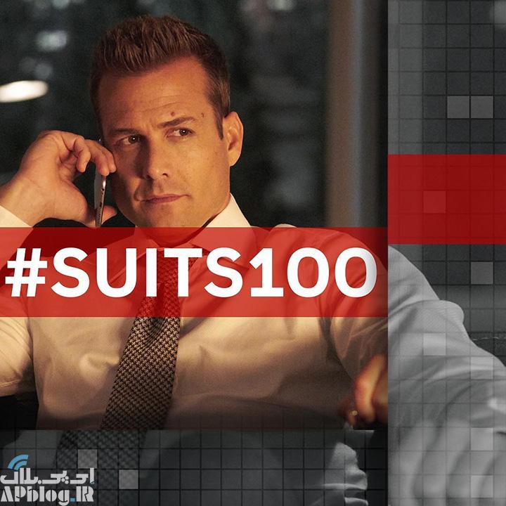 قسمت 100 سریال Suits