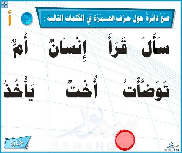 الموسوعة الفلاشية للحروف الهجائية ......... 6.jpg?psid=1