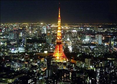 Algunos datos sobre La Tierra 5-Tokio