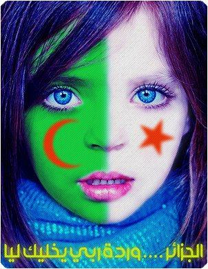 دااائما مع الجزائر معاك يا algerie_la_rose.jpg