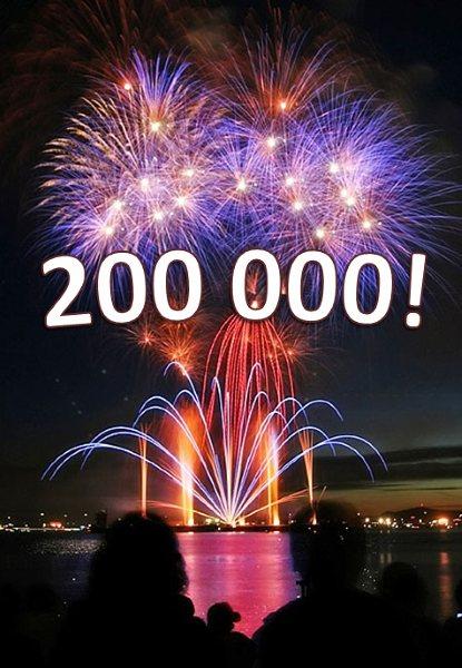 200 000 visites!